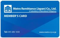 Postal_Payment_Card